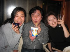 麻倉未稀 公式ブログ/お陰様で・・Sould out 画像3