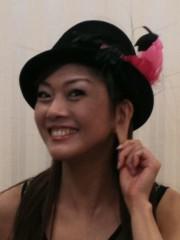 麻倉未稀 公式ブログ/えっ! こんなに!! 画像2