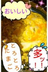 季恵 公式ブログ/★ボリューミー 画像1