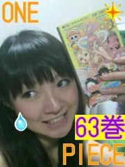 季恵 プライベート画像 ONE PIECE読みましたかぁ〜?