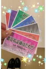 季恵 公式ブログ/★銀魂高校文化祭2011秋2 画像1