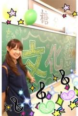 季恵 公式ブログ/★銀魂高校文化祭2011秋 画像3