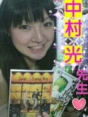 季恵 プライベート画像/きえまにゅあるアル 中村光先生読みましたかぁ〜?