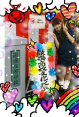 季恵 公式ブログ/★銀魂高校文化祭2011秋 画像1