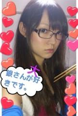 季恵 公式ブログ/★向いてる…? 画像2