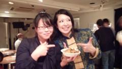 車田つかさ 公式ブログ/keep a smile 画像3