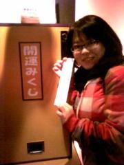 車田つかさ 公式ブログ/カラフル姉さんの開運旅☆ 画像2