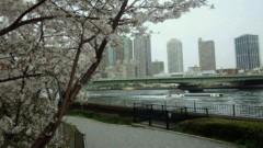車田つかさ 公式ブログ/東京 画像1