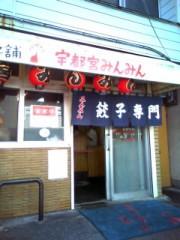 車田つかさ 公式ブログ/今日のお昼は… 画像1