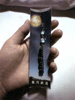 銀河鉄道ストラップ☆