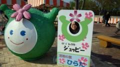 車田つかさ 公式ブログ/2012-05-07 17:31:06 画像2