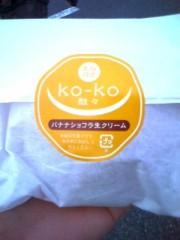 車田つかさ 公式ブログ/また食べてますが(^^;) 画像1