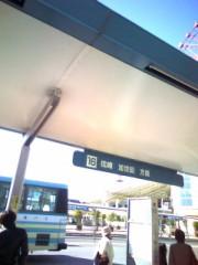 車田つかさ 公式ブログ/オフ☆ 画像1