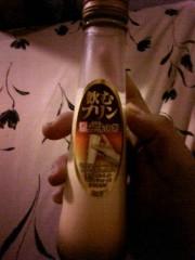 車田つかさ 公式ブログ/ズズッ(・o ・) 画像1