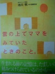 車田つかさ 公式ブログ/もうすぐ☆ 画像1