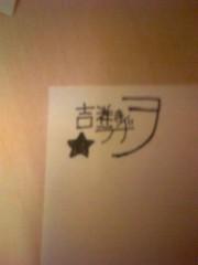 車田つかさ 公式ブログ/ロゴ☆ 画像1