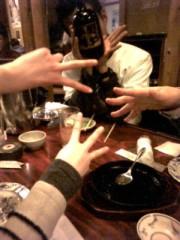車田つかさ 公式ブログ/ワクワク♪ 画像2