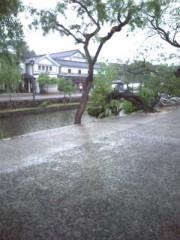 車田つかさ 公式ブログ/雨の… 画像1