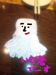 小林梨沙 公式ブログ/居酒屋にて… 画像1