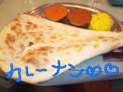 小林梨沙 公式ブログ/ナンでかしっっ!! 画像2