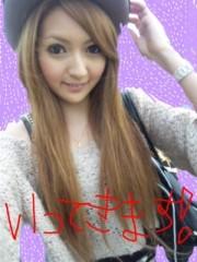 小林梨沙 公式ブログ/今日も笑顔で(・∀・) 画像1