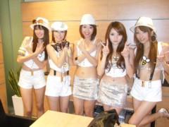 小林梨沙 公式ブログ/HAPPY♪ 画像2