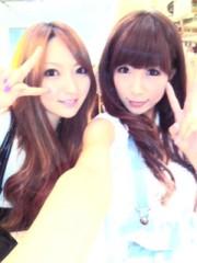 小林梨沙 公式ブログ/えま姉に遭遇っ 画像1