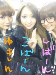 小林梨沙 公式ブログ/念願のなんつっ亭 画像1