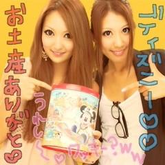 小林梨沙 公式ブログ/レイカとプリなんデス 画像2
