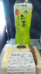 小林梨沙 公式ブログ/新幹線なぅ 画像2
