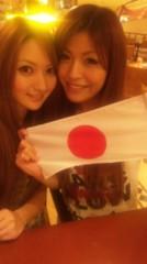 小林梨沙 公式ブログ/日本勝ったぁぁぁぁ 画像2