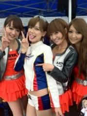 小林梨沙 公式ブログ/お久しぶりデスSuperGT最終戦 画像2