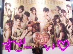 小林梨沙 公式ブログ/こば-ん嬢ドレス編 画像3