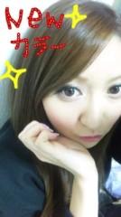 小林梨沙 公式ブログ/ナチュコンNEWカラー 画像1