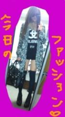 小林梨沙 公式ブログ/おはょん 画像1