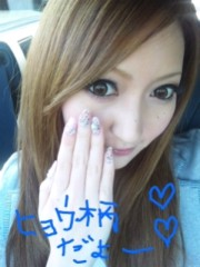 小林梨沙 公式ブログ/NEWネイルヒョウ柄×ピンク 画像1
