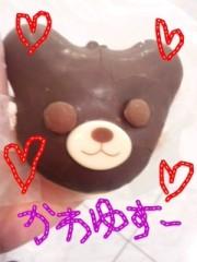 小林梨沙 公式ブログ/僕を食べないで(・∀・;) 画像1