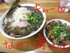 小林梨沙 公式ブログ/念願のなんつっ亭 画像2