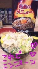 小林梨沙 公式ブログ/伝説のすた丼屋 画像1