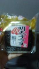 小林梨沙 公式ブログ/I明太マヨ 画像1