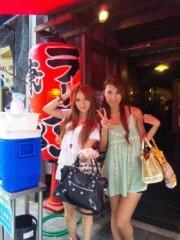 小林梨沙 公式ブログ/新宿ラーメンの旅 画像1