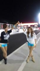 小林梨沙 公式ブログ/鈴鹿レポ 画像2