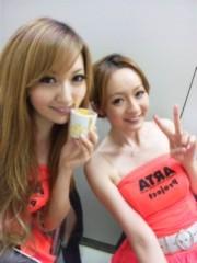 小林梨沙 公式ブログ/ただいまSUPER GTレポ 画像1