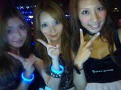 小林梨沙 公式ブログ/PIZZA GIRL 画像1