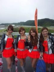 小林梨沙 公式ブログ/ただいまSUPER GTレポ 画像2