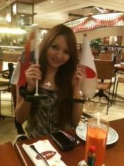 小林梨沙 公式ブログ/日本勝ったぁぁぁぁ 画像1