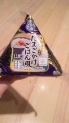 小林梨沙 公式ブログ/I卵かけご飯 画像1