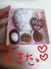 小林梨沙 公式ブログ/バレンタインむふふ 画像2