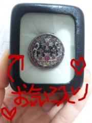 小林梨沙 公式ブログ/可愛いマーカーげっちゅ 画像1