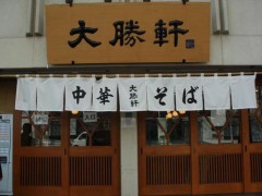 小林梨沙 公式ブログ/いいまつがえ(;´ω`) 画像1